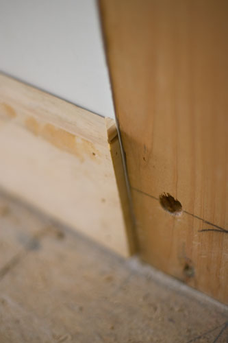 Baseboard: See what I mean about the attention to detail?